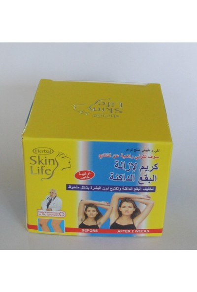 Skin Life Herbal Dark Spot Remover Cream 30G Siyah Leke Çıkarıcı Krem