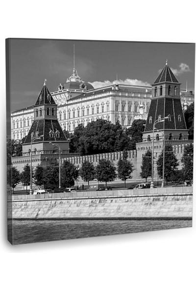 Fotografyabaskı Grand Palace Tablo Moskova 70 Cm X 70 Cm Kanvas Tablo Baskı