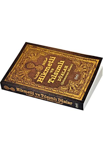 Ebabil Yayıncılık Hikmetli Ve Tılsımlı Dualar Kitabı
