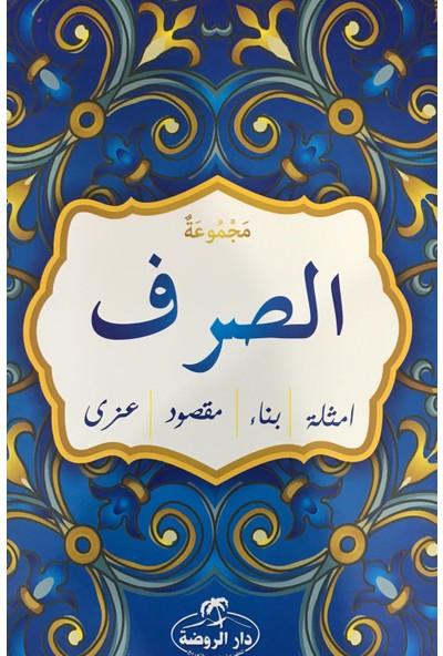 Mecmuatü'S Sarf (Arapça) Eski Yazı