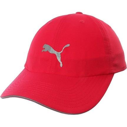 Puma Şapka Unisex Running Cap Iii 052911-03 Fiyatı d1ecbe87fe