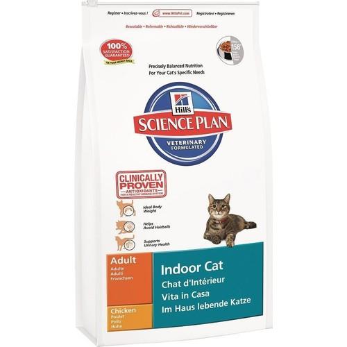 Hills Indoor Cat Evde Yaşayan Kediler İçin Kedi Maması 1,5 Kg