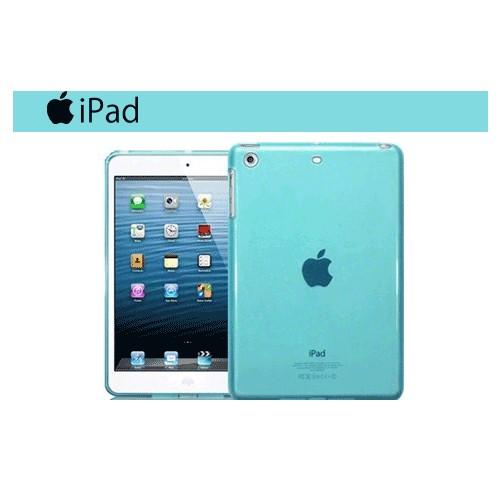 Toptancı Kapında iPad Mini Mavi Silikon Kılıf