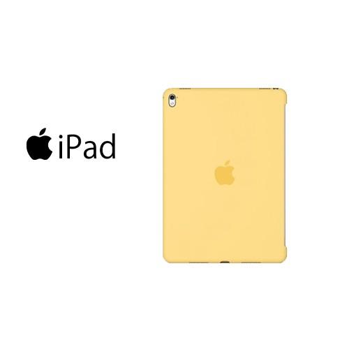 Toptancı Kapında iPad Air 2 Gold Silikon Kılıf