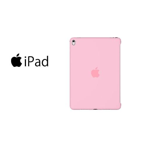 Toptancı Kapında iPad Pro 9,7 İnç Pembe Silikon Kılıf