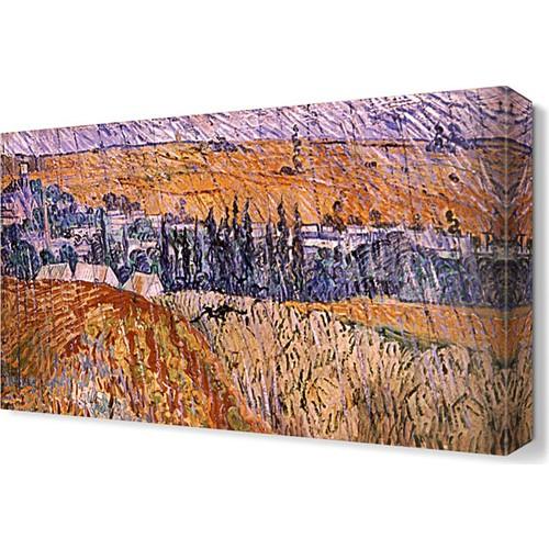 Dekor Sevgisi Van Gogh5 Tablosu 45x30 cm
