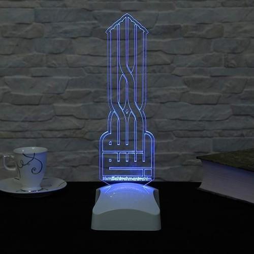 Decor Desing 3 Boyutlu Besmele Lamba V23D122