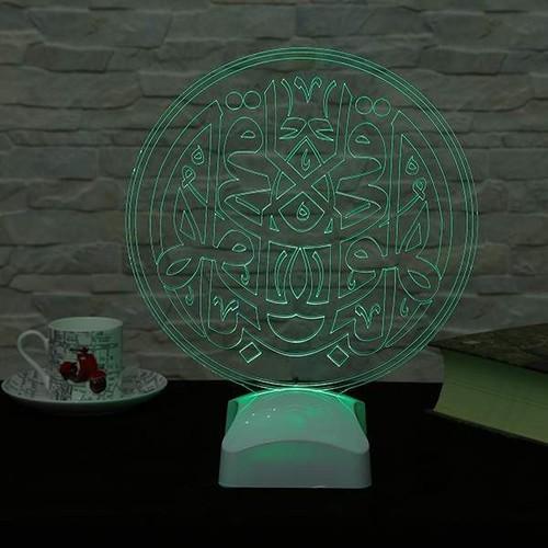 Decor Desing 3 Boyutlu Hüvel Bâkî--- O (Allah) Ebediyen Bâkîdir Lamba V23D123