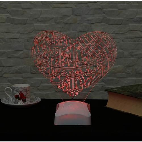 Decor Desing 3 Boyutlu La İlahe İllallah, Muhammedün Resulullah Lamba V23D132
