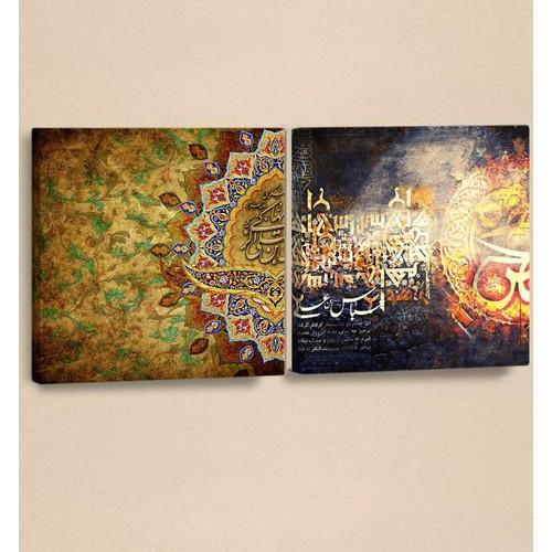 Decor Desing Etnik Desenli 2 Parçalı Kanvas Tablo Chne154
