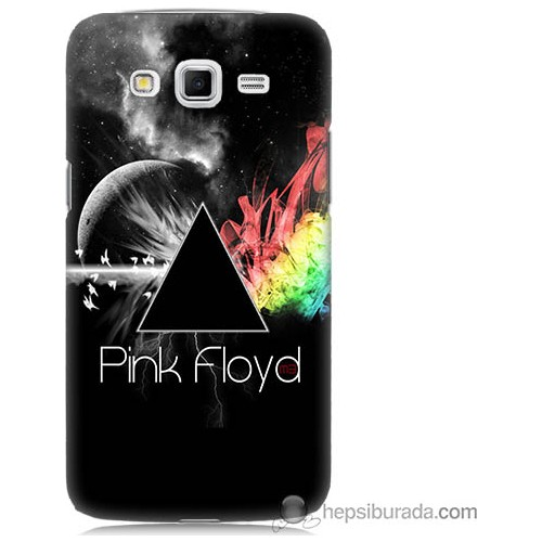 Bordo Samsung Galaxy Grand 2 Pink Floyd Baskılı Silikon Kapak Kılıf