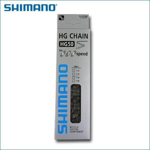 Shimano Zincir CNHG50 | 116 Bakla