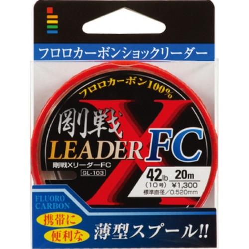 Gosen X-Leader Fc Fluorocarbon Leader #8 / 35 Lbs 20 Mt