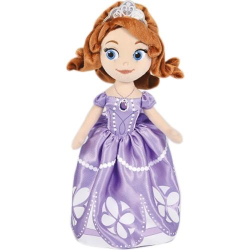 Disney Prenses Sofia 25 Cm