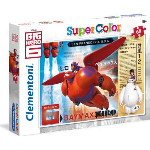 Clementoni 60 Parça Take Flight Big Hero 6 Puzzle