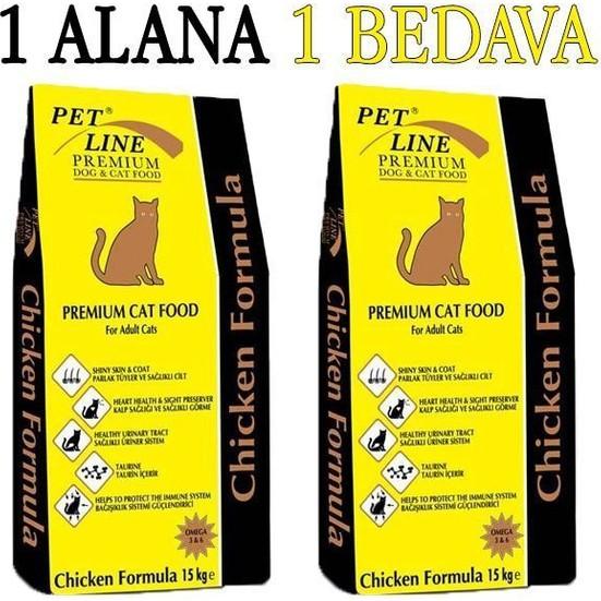 Pet Line Premium Tavuklu Yetişkin Kedi Maması 1,5 Kg (1 Alana 1 Adet Bedava)