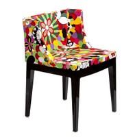 Altıncı Cadde Colorful Sandalye Siyah Ayak