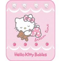 Aksu Bebek Lisanslı Battaniye Hello Kitty Ribbon