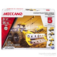 Meccano Meccano 5 Model Set