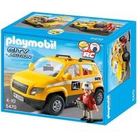 Playmobil City Action Rc Yapı Denetim Aracı Oyun Seti 5470