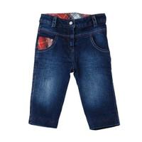 Zeyland Kız Çocuk Denim Pantolon K-42Z362ecr02