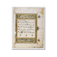 Tictac Kuran Sayfaları 2 Kanvas Tablo - 50X50 Cm