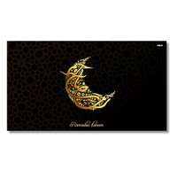 Tictac Ramazan Kanvas Tablo - 50X100 Cm