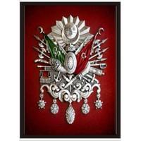 Osmanlı Arması Poster
