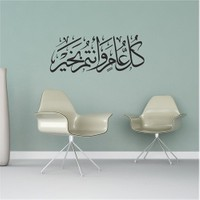 I Love My Wall Dini (D-041)Sticker(Baykuş Sticker Hediye!)