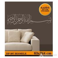 Besmele (Arapça) - Kahverengi