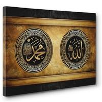 Tabloshop - Allah - Hz Muhammed Yazılı Tablo