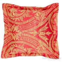 Yastıkminder Tafta Kırmızı Sarı Osmanlı Karanfil Kaftan Kulaklı Dekoratif Yastık