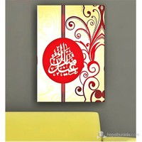İslami Kanvas Tablo