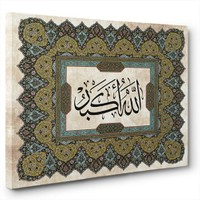 Tabloshop - Allahu Ekber Tablosu
