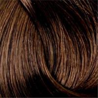 Exicolor Saç Boyası Açık Bakir Altın Kahve No:5.73