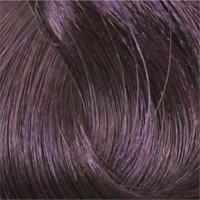 Exicolor Saç Boyası Yoğun Viole No:0.22