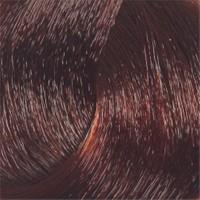 Exicolor 6.Saç Boyası46 Bakir Kızıl No:6.46