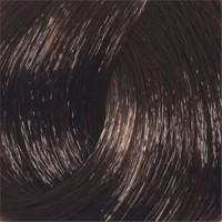 Exicolor Saç Boyası Espresso No:5.77