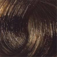 Exicolor Saç Boyası Koyu Kumral Kakao Kahve No:6.70