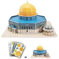 Cubic Fun Puzzle Dome Of The Rock (3 Boyutlu)