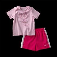 Nike Jdi Mixed Set