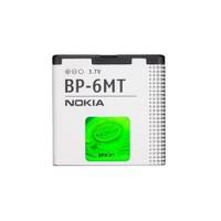 Nokia N82 Batarya Pil 1050 Mah Kutusuz
