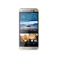 HTC One M9+ (HTC Türkiye Garantili)