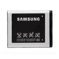 Samsung S8300 Ultra Touch Batarya
