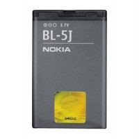 Nokia Bl-5J Batarya