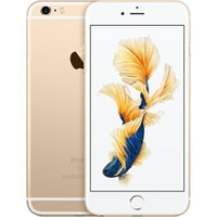 Apple iPhone 6S Plus 64 GB (İthalatçı Garantili)