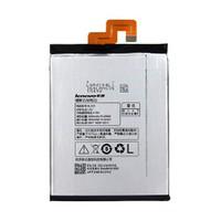 Ally Lenovo Bl223 Vıbe Z2 Pro K920 Pil Batarya