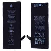 Ally Apple Apn 616-0804 İphone 6 Pil Batarya