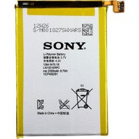 Ally Sony L35h, Xperia Zl, Lt35 Lis1501erpc Pil Batarya