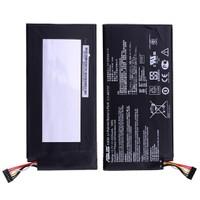 Ally Asus Google Nexus 7 C11-Me370t Batarya
